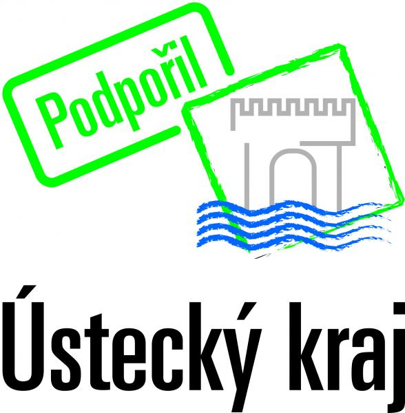 podporil_uk_logo.jpg